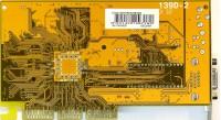(242) Fountain Technologies 139D-2