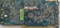 Sapphire X1950 GT HQ