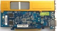 Gigabyte GV-NX73G256D-RH
