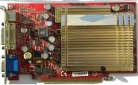 MSI NX6600-VTD256EH
